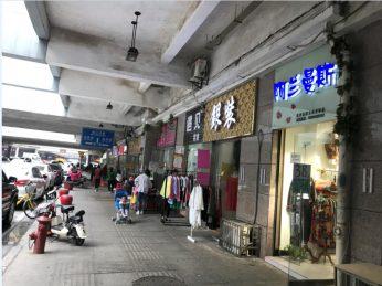历史最低价急转湘江世纪城30㎡旺铺