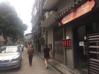 开福区寿星街200㎡餐饮旺铺转让_搜门面网