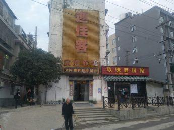 开福区马兰山西湖楼旁正地铁口450㎡临街旅馆_搜门面网