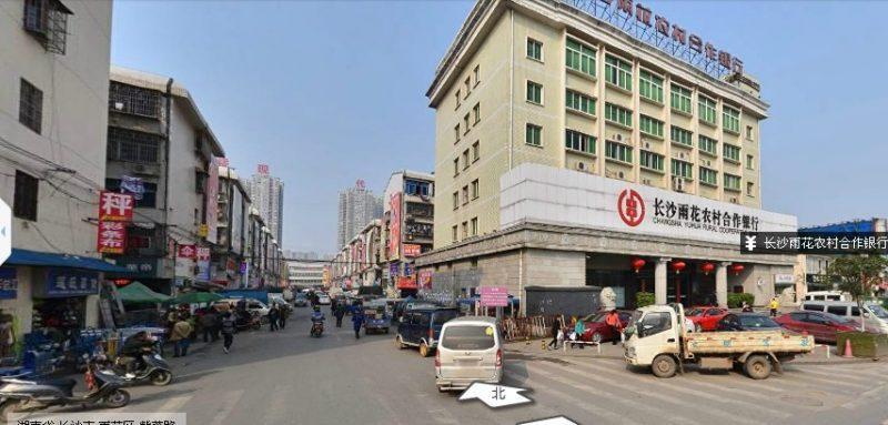 长沙街道风景图片