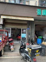 出租星沙二区菜市场旁20㎡空门面_搜门面网