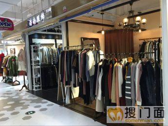 湘潭总工会旁170平米药店急转_搜门面网