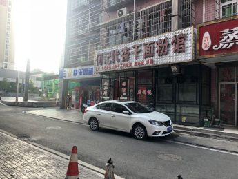 急轉梅溪湖東正地鐵口96㎡老牌粉面館_搜門面網