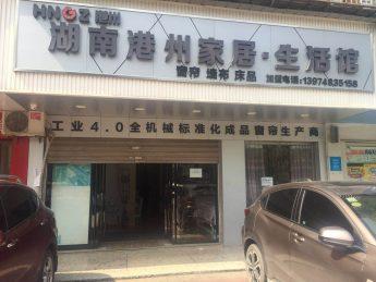 四方坪红商建材城90㎡临街门面转让_搜门面网