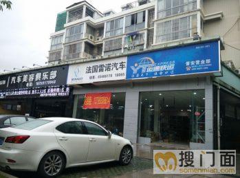 晋安区东二环泰禾旁旺铺招租(可分割)_搜门面网