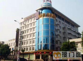 黄河南路金錦酒店二层黄金门面整体出租_搜门面网
