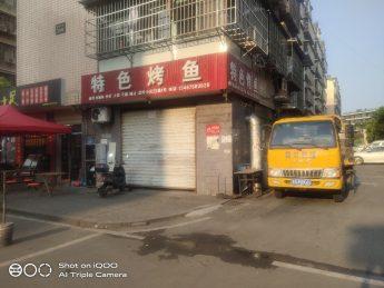 芙蓉区高岭小区30㎡旺铺转让_搜门面网