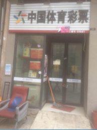 开福区万科城60㎡旺铺转让_搜门面网