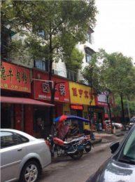 星沙购物广场三区450平方临街门面出租_搜门面网