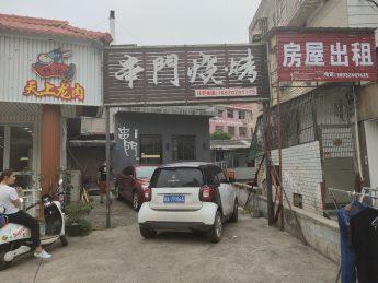 阜埠河路天马小区大门斜对面110㎡临街旺铺转让_搜门面网