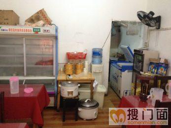 市中心黄金地段旺铺饭店转让_搜门面网