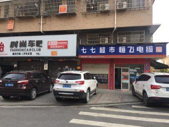 星沙龙塘小区18㎡+88㎡临街拐角旺铺门面转让_搜门面网