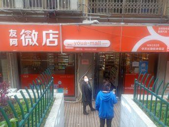 优价急转芙蓉区华天酒店后门正对面76㎡旺铺_搜门面网