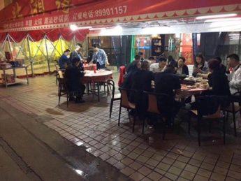 急转洞井山水庭院美食街300㎡烤肉店_搜门面网