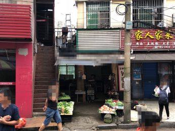 河西省肿瘤医院50㎡老蔬果店空转_搜门面网