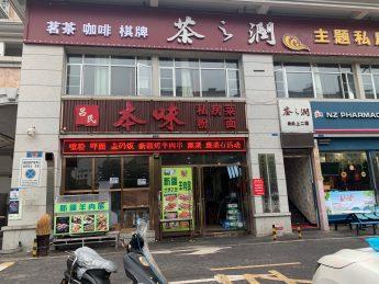 急转中南汽车世界恒广国际210㎡餐饮店_搜门面网