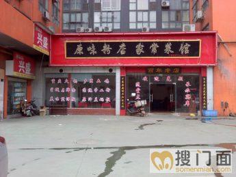 韶山路与竹塘路口200平米的临街门面销售_搜门面网