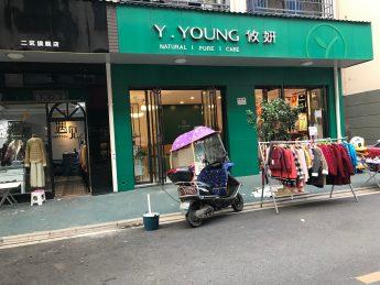 急轉星沙二區板倉路80㎡服裝店_搜門面網