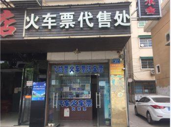 雨花區老汽車南站50㎡臨街空門面轉讓_搜門面網