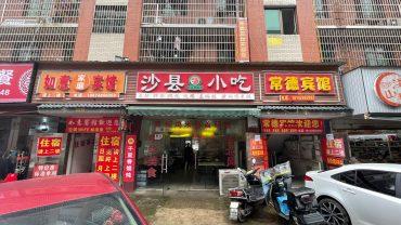 洪西小区80㎡商业内街沙县小吃转让_搜门面网