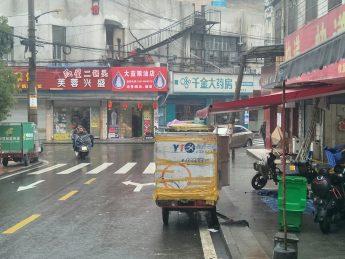 急转月湖小区二期45㎡中通菜鸟快递驿站_搜门面网