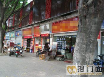 福新中路沿大马路商铺超值转让_搜门面网