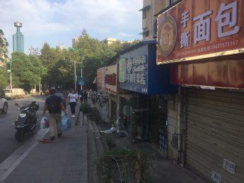 雨花区林子冲路15㎡超级旺铺低价急转_搜门面网