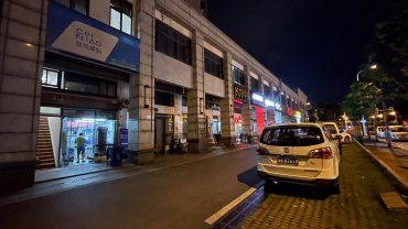 青竹湖德峰小区大门口75㎡棋牌娱乐室优价转让_搜门面网
