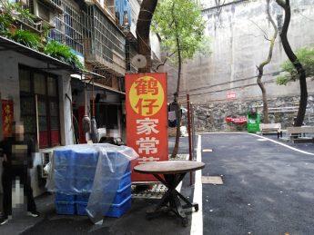 3萬急轉雨花區公交新村60㎡家常菜餐飲店_搜門面網