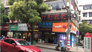 急转望城坡31栋400㎡临街宾馆_搜门面网