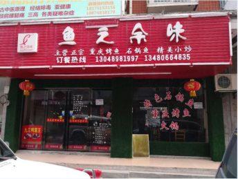 星沙湘绣城100㎡旺铺转让_搜门面网