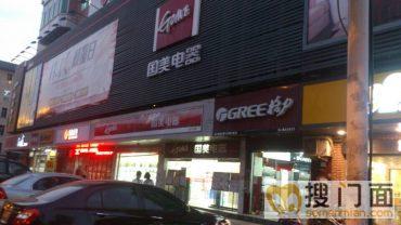晋安斗门沿街餐饮店转让_搜门面网