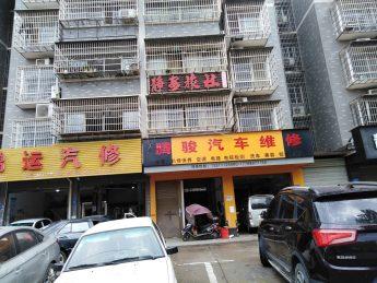 低价转让涉外经济学院延龙六期270㎡旅馆_搜门面网
