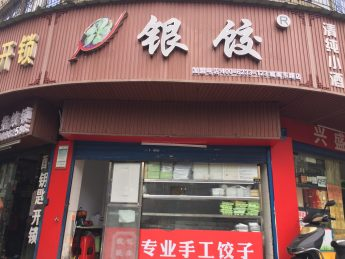 雨花区城南东路8㎡超级旺铺门面低价急转_搜门面网