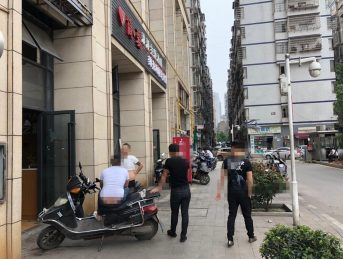 雨花區云集大廈95㎡美容美發店轉讓_搜門面網