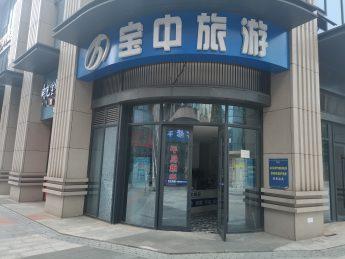 望城区临街拐角32㎡旺铺转让_搜门面网
