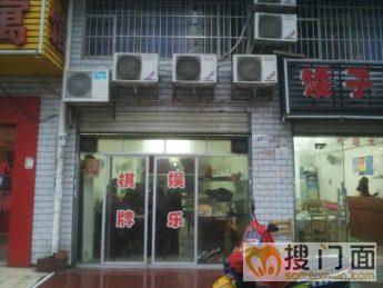 龙泉路康泰服饰工业园棋牌室转让!_搜门面网