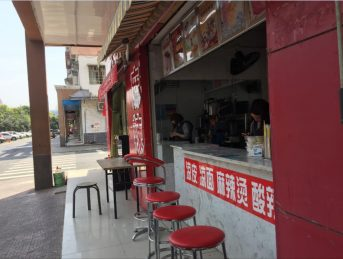 望城区戴公庙金甲苑10㎡冷饮小吃店低价转让_搜门面网