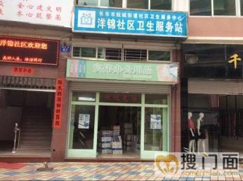 长乐步行街店面转让_搜门面网