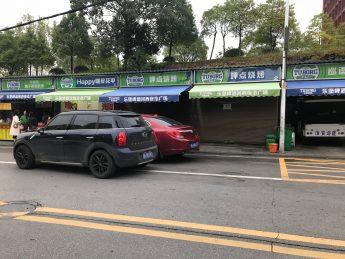 急转河西工业职业学院西门65㎡烧烤店_搜门面网