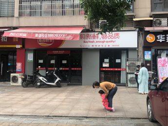 急转河西钰龙天下94㎡生鲜超市(可空转)_搜门面网