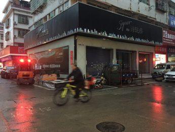星沙眾鑫建材市場175㎡超級旺鋪門面轉讓_搜門面網