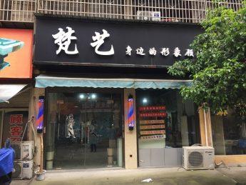 开福区洪西小区70㎡超级旺铺门面转让_搜门面网