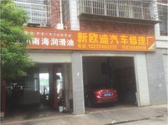 月湖小区2期130㎡汽修厂转让_搜门面网