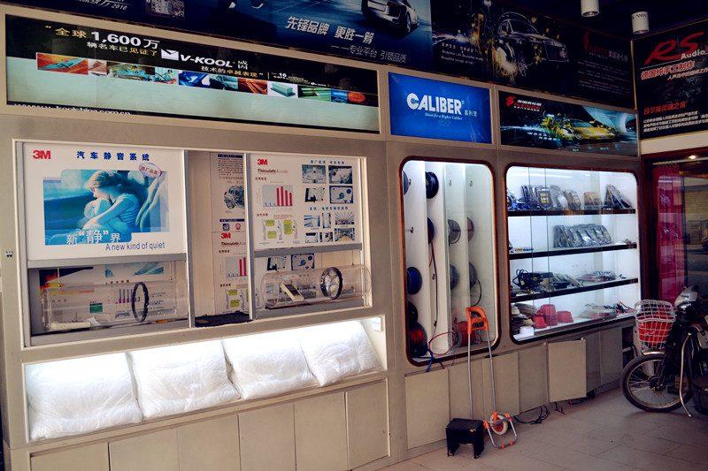 其他商铺-汽车改装店面转让 精装修 营业中 接手就可以盈利高清图片