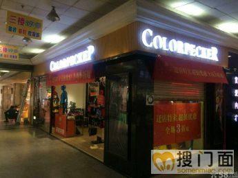 中亭街B区中心旺铺招租_搜门面网