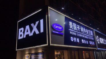東方新城191㎡超級旺鋪門面轉讓_搜門面網