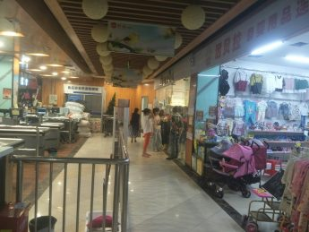 開福區洪山家園60㎡母嬰店急轉_搜門面網