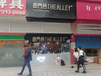 车站北路阿波罗商业广场正对面7㎡奶茶店转让_搜门面网