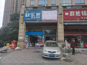 3.5万急转潇湘奥林匹克临街旺铺_搜门面网